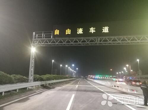 """蘇州高速并入全國""""一張網"""" 2020年1月1日零時起取消省界收費站"""