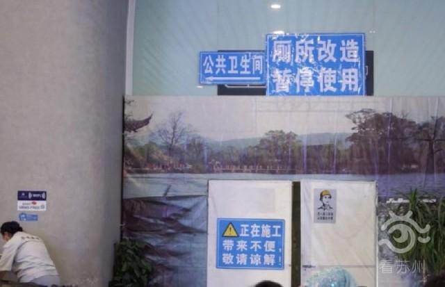 """真的能包火车回家 !苏州铁路推出春运六大""""体验"""""""