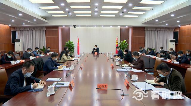 蘇州召開調度會:精準施策撬動增量 引人才爭項目